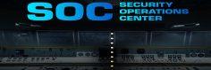 مرکز عملیات امنیت شبکه یا SOC (بخش اول)